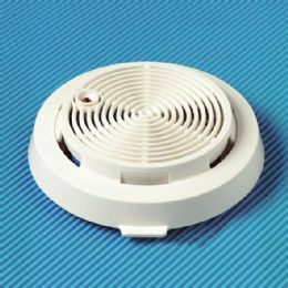 HC-208 ( Single-station Smoke Detector (9V Battery) )