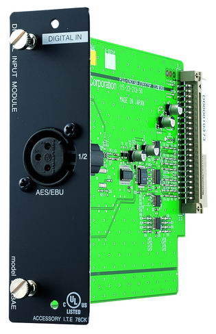 2-channel line digital input module